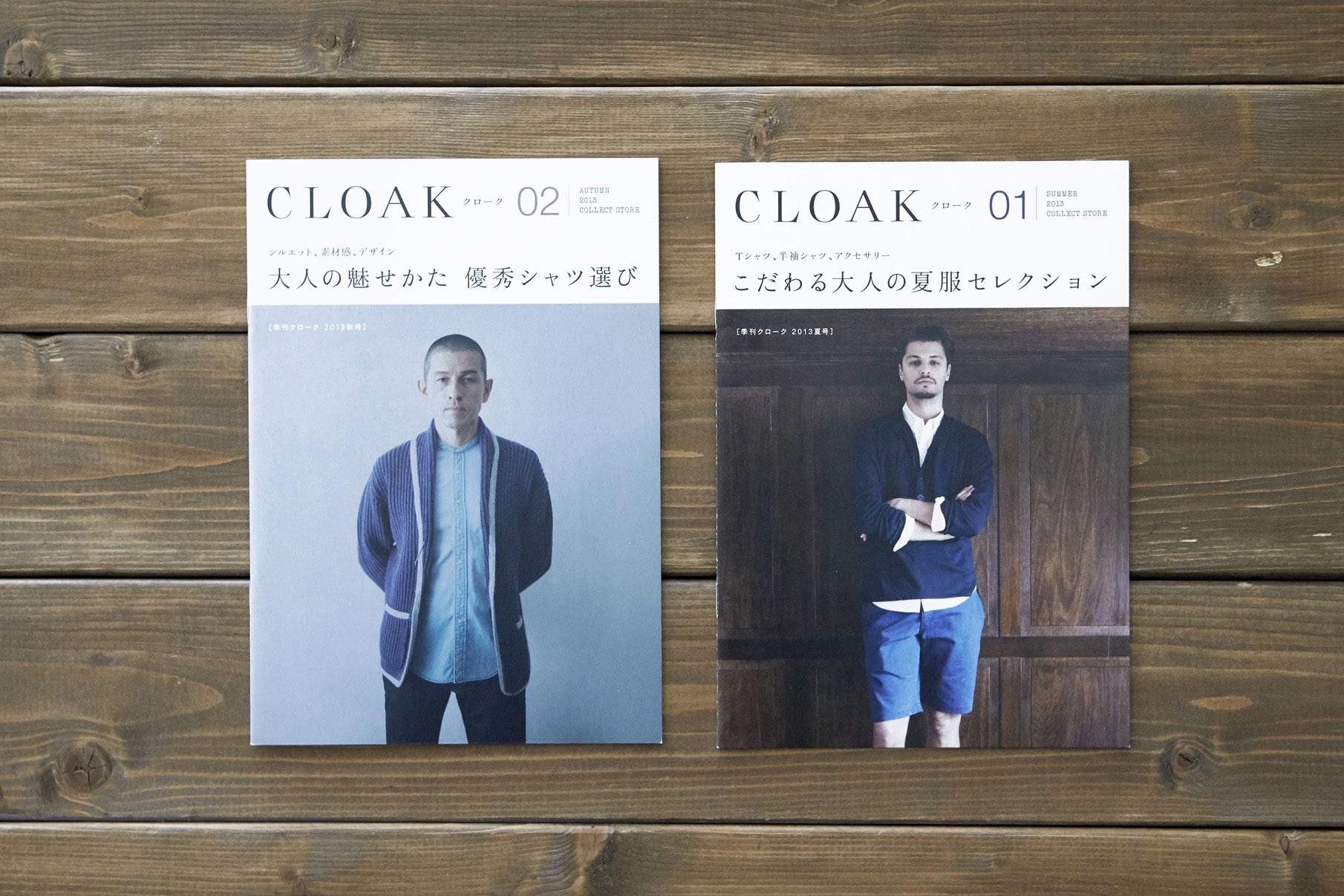 CLOAK Vol.1, Vol.2 - Free Paper 1