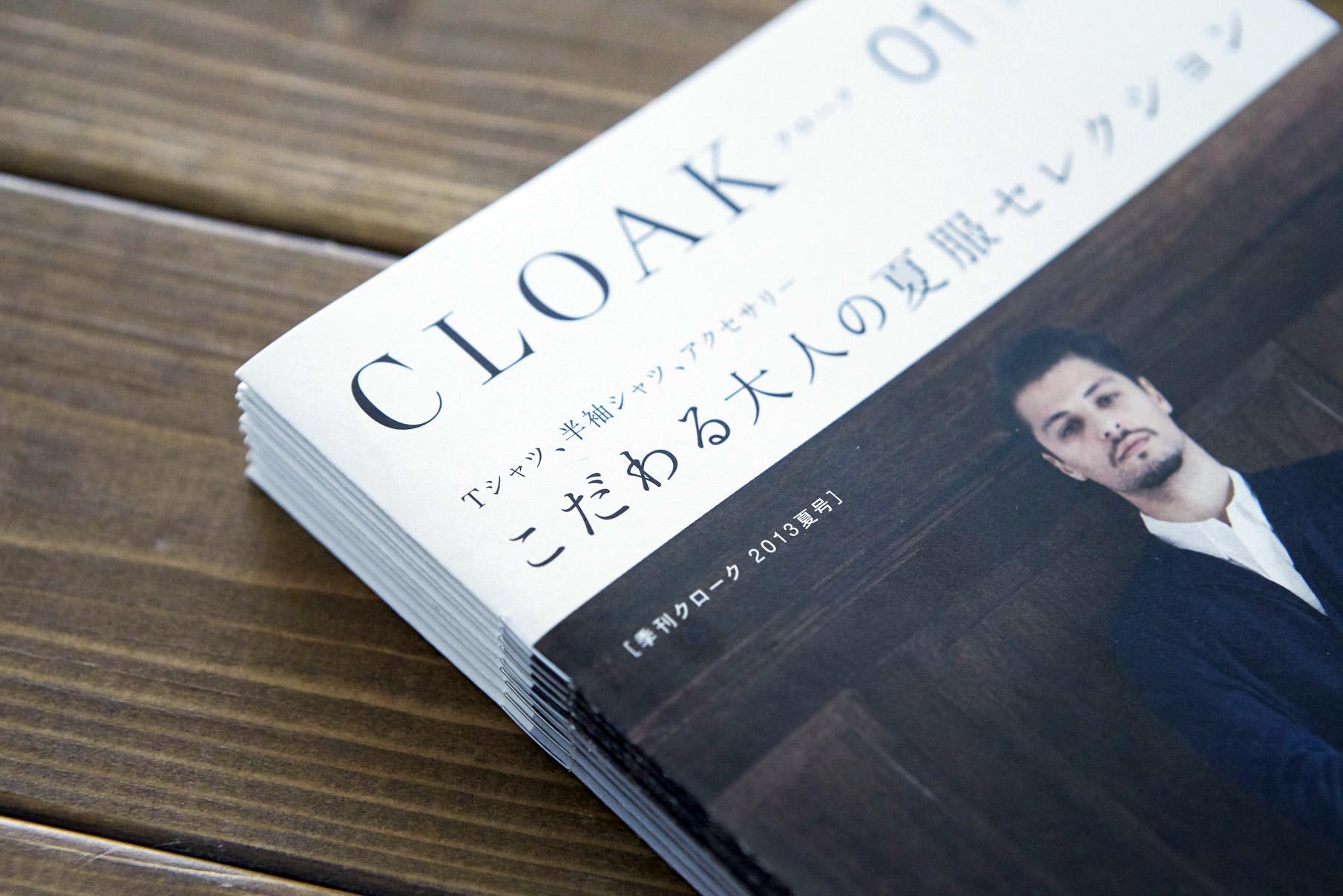CLOAK Vol.1, Vol.2 - Free Paper 3