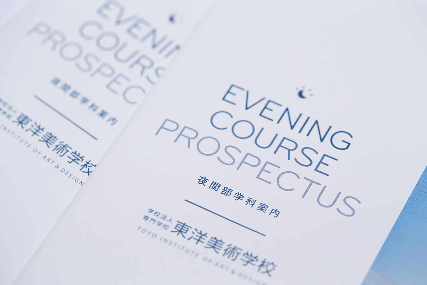 Toyo institute of art and design - Evening Course Prospectus 8