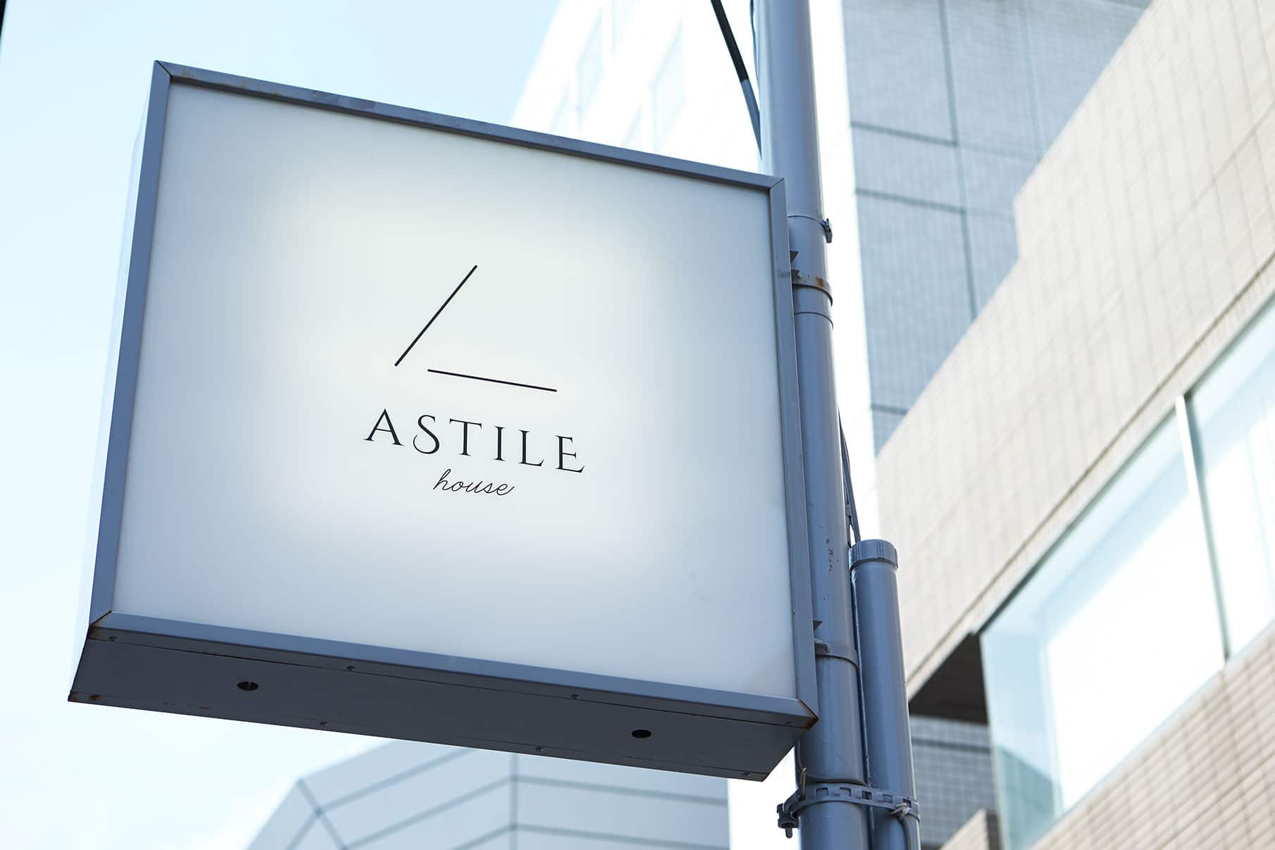 ASTILE house - Brand Identity 3