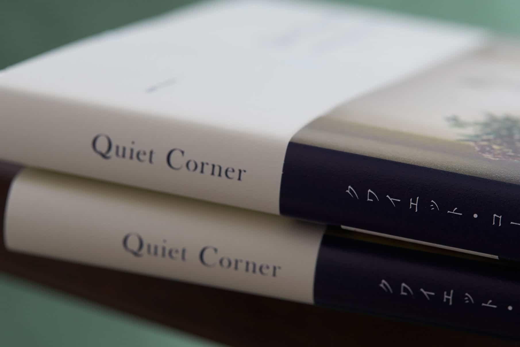 Quiet Corner - Disc Guide Book 2