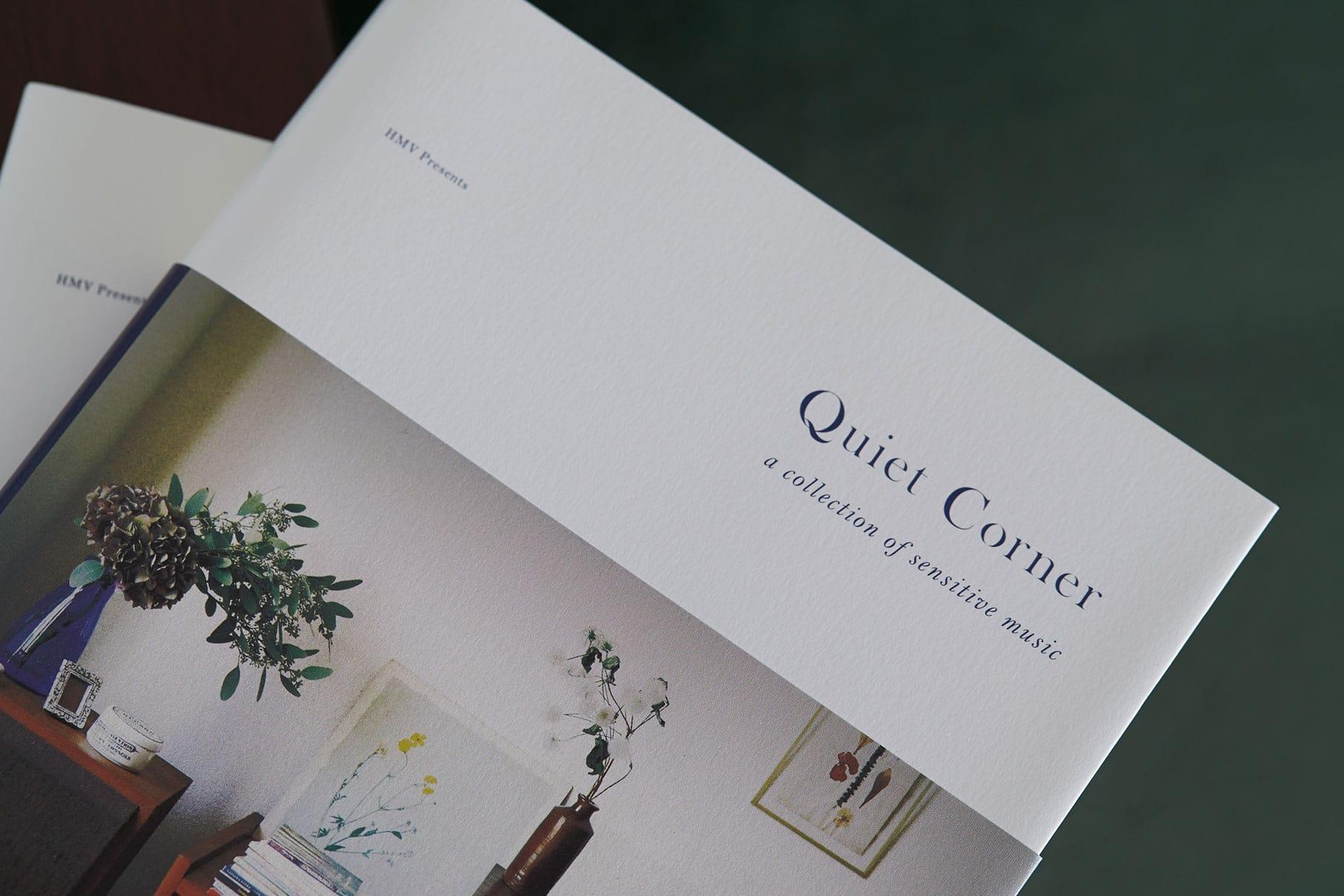Quiet Corner - Disc Guide Book 3