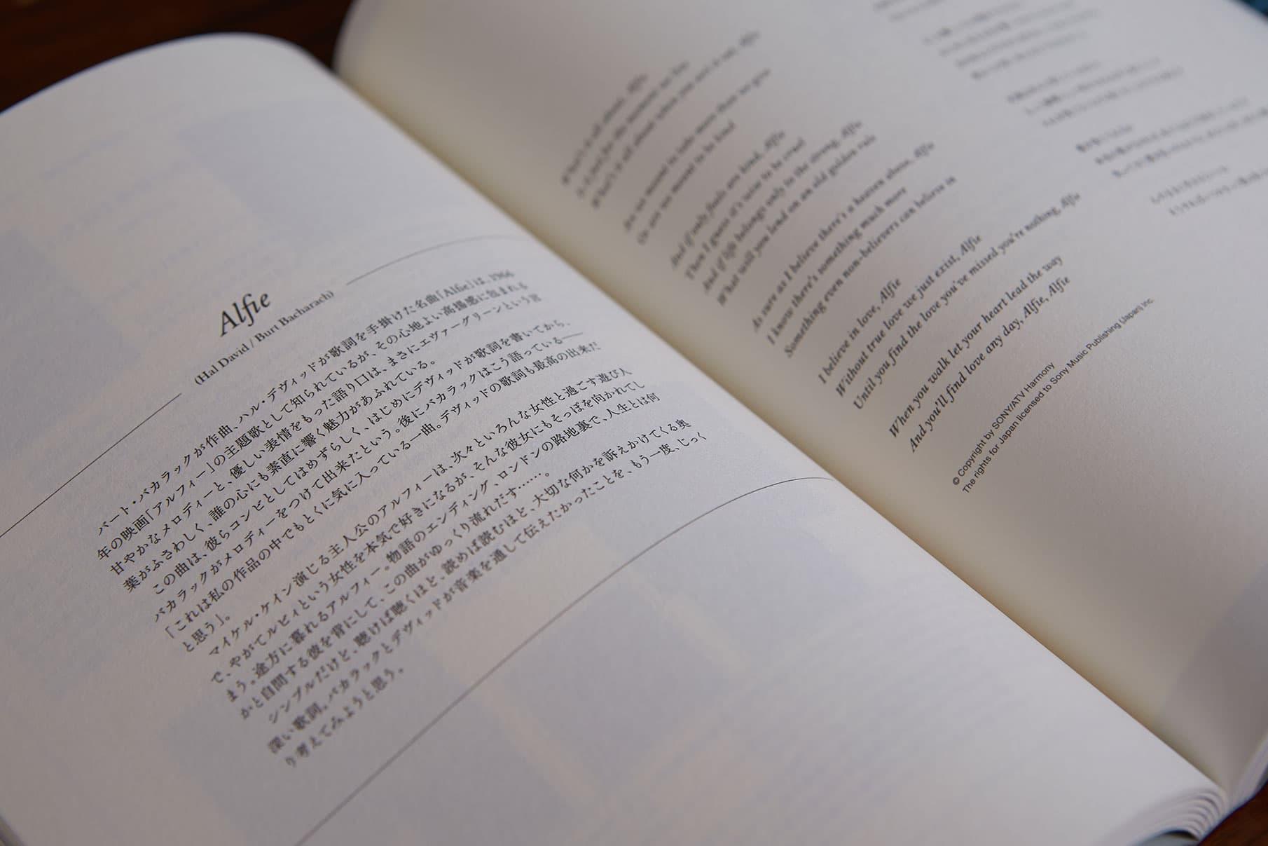 Quiet Corner - Disc Guide Book 10