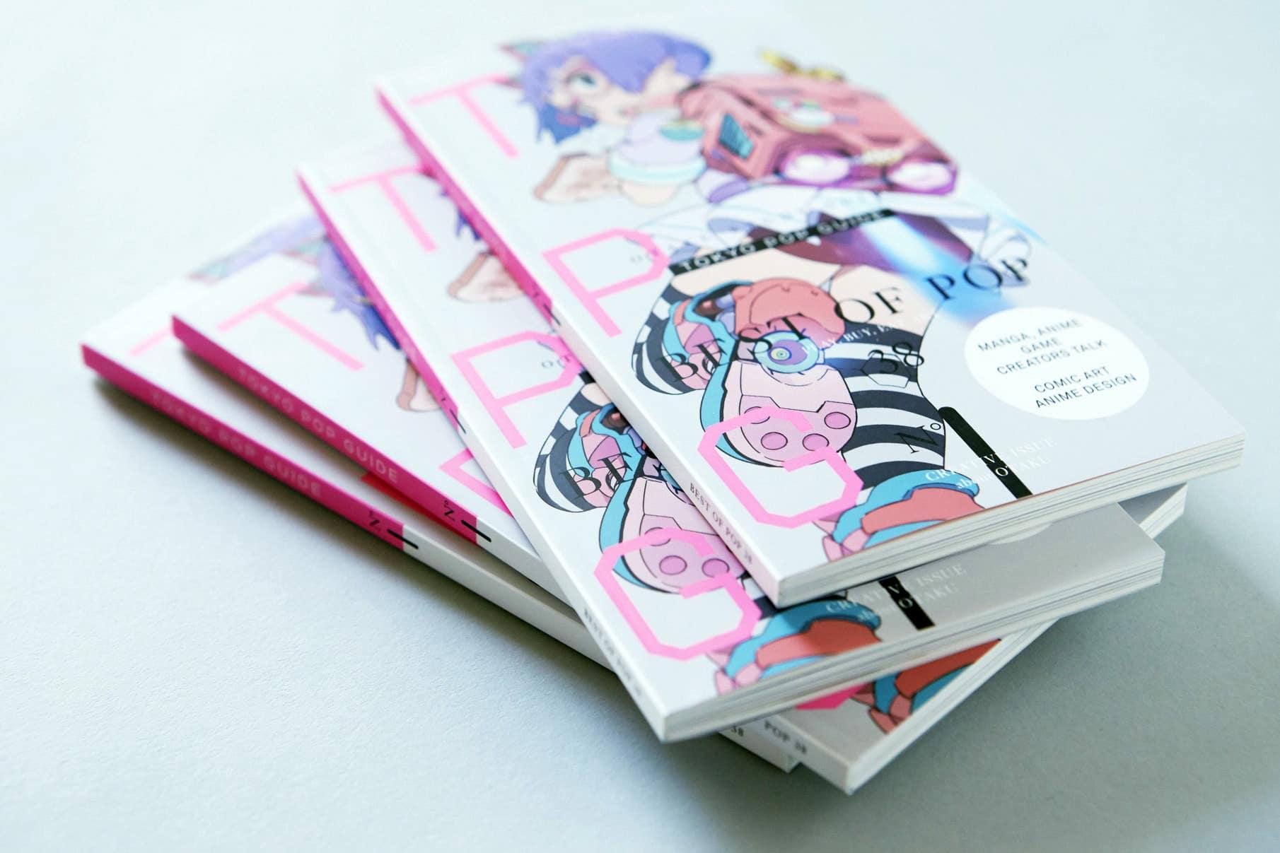 Tokyo Pop Guide Vol.1 - Culture Guide Book 2