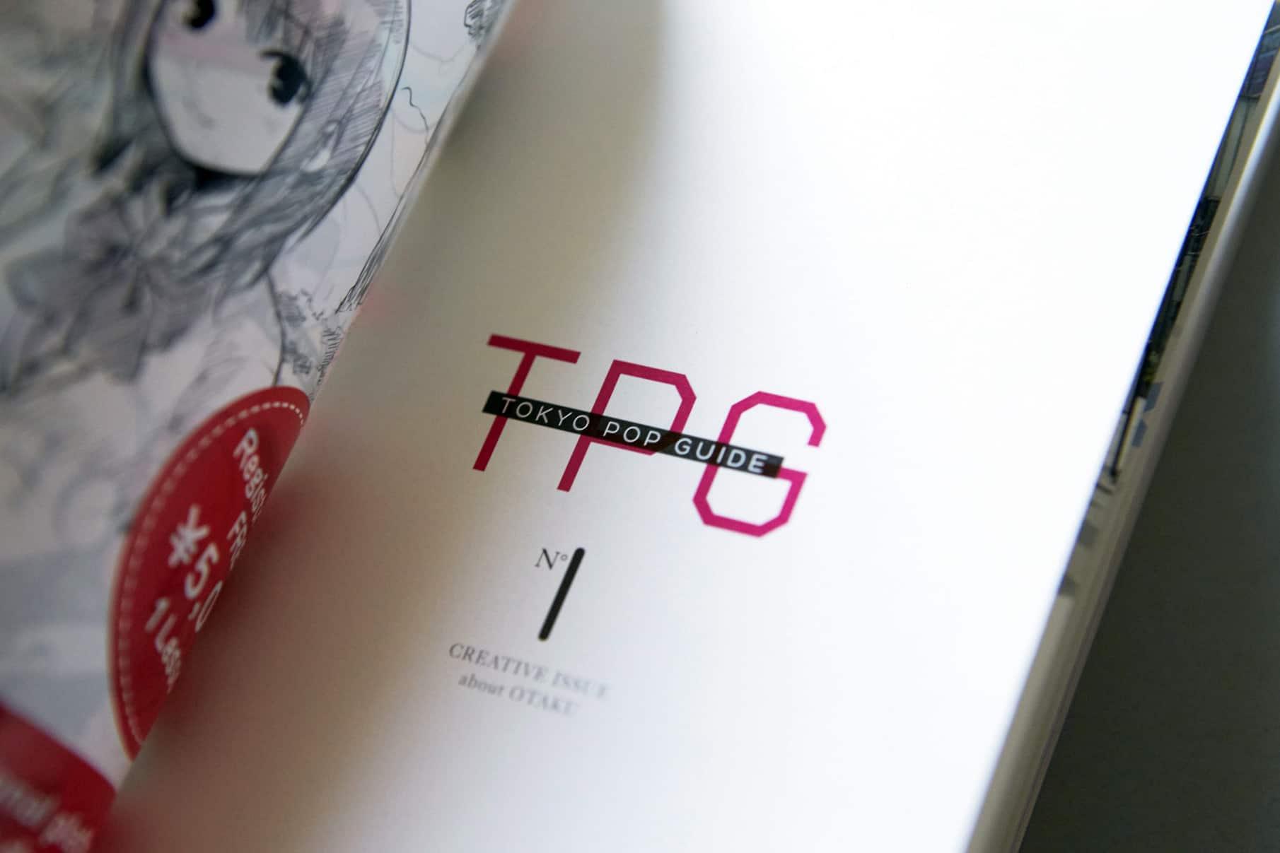 Tokyo Pop Guide Vol.1 - Culture Guide Book 4