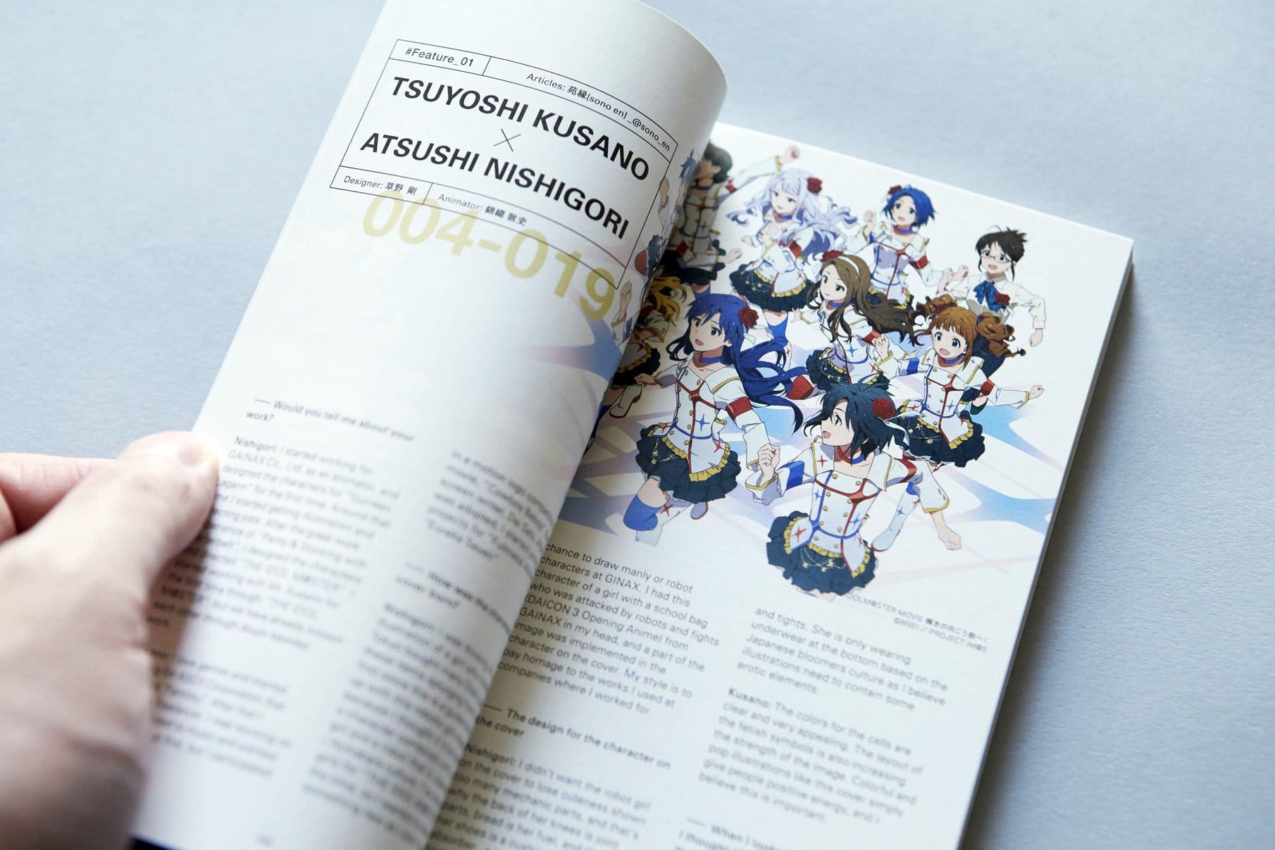 Tokyo Pop Guide Vol.1 - Culture Guide Book 5