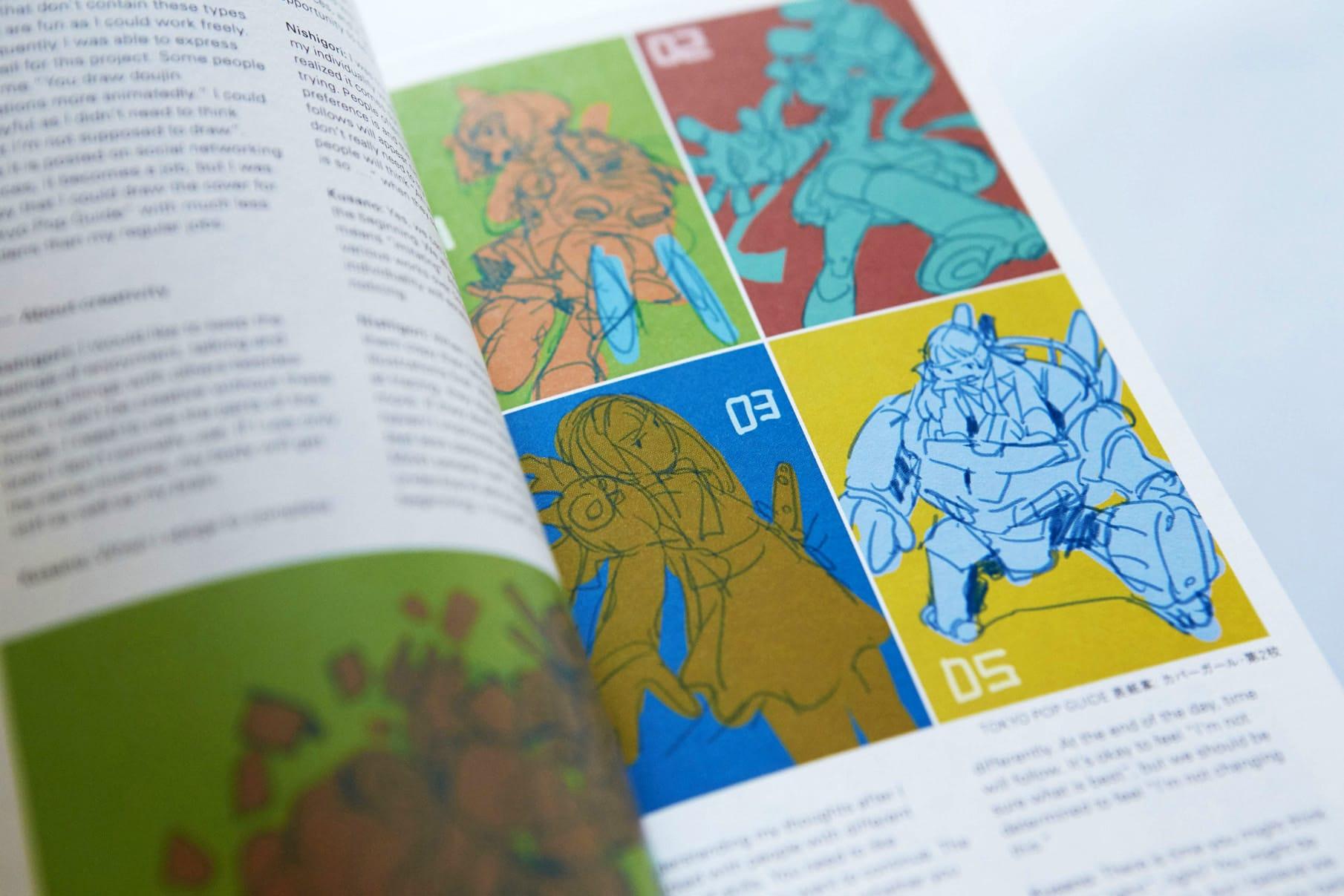 Tokyo Pop Guide Vol.1 - Culture Guide Book 7