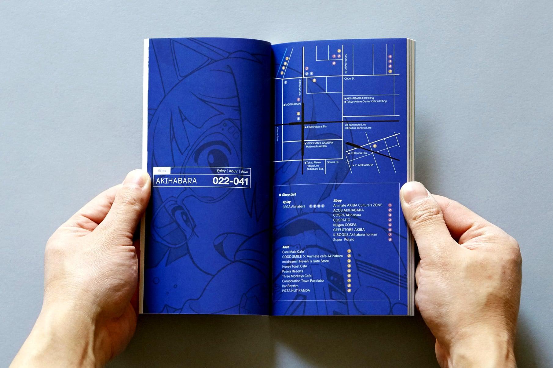 Tokyo Pop Guide Vol.1 - Culture Guide Book 8