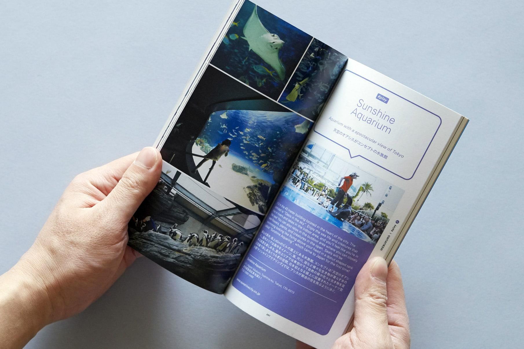 Tokyo Pop Guide Vol.1 - Culture Guide Book 10