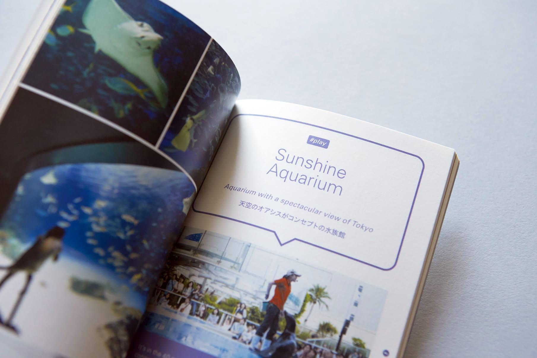 Tokyo Pop Guide Vol.1 - Culture Guide Book 11