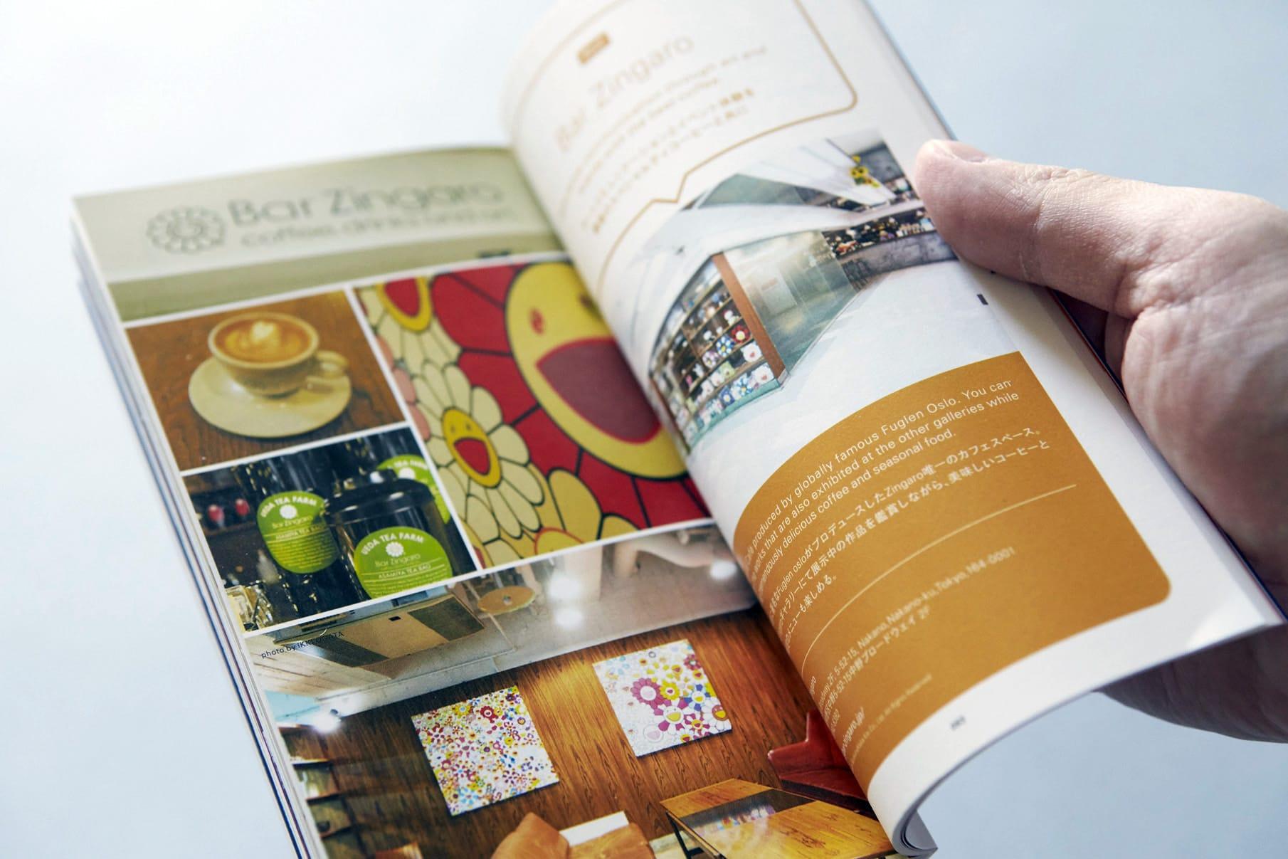 Tokyo Pop Guide Vol.1 - Culture Guide Book 12