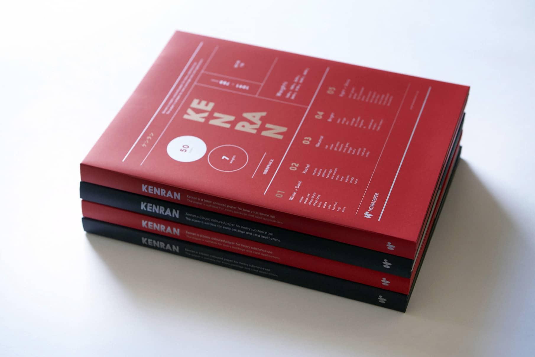 KENRAN - Promotion Book 1