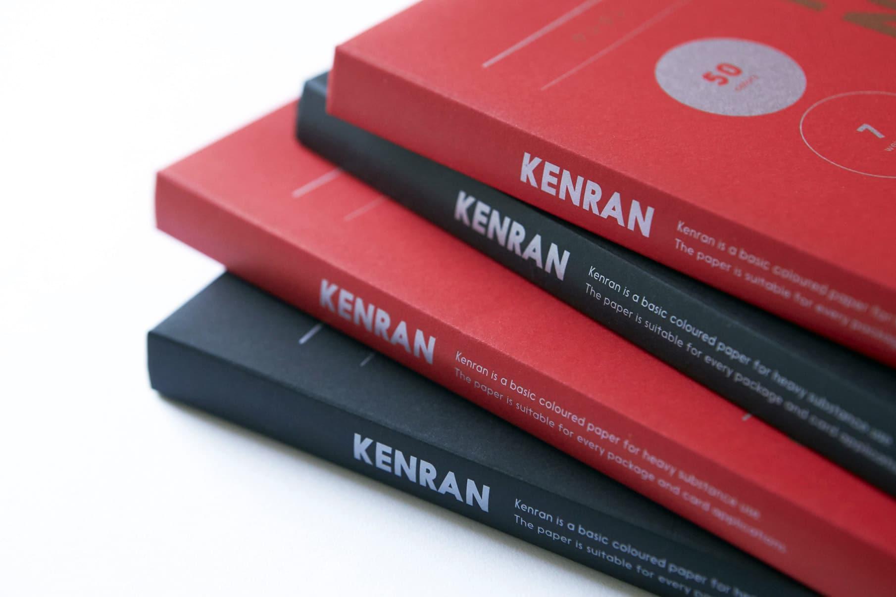KENRAN - Promotion Book 2