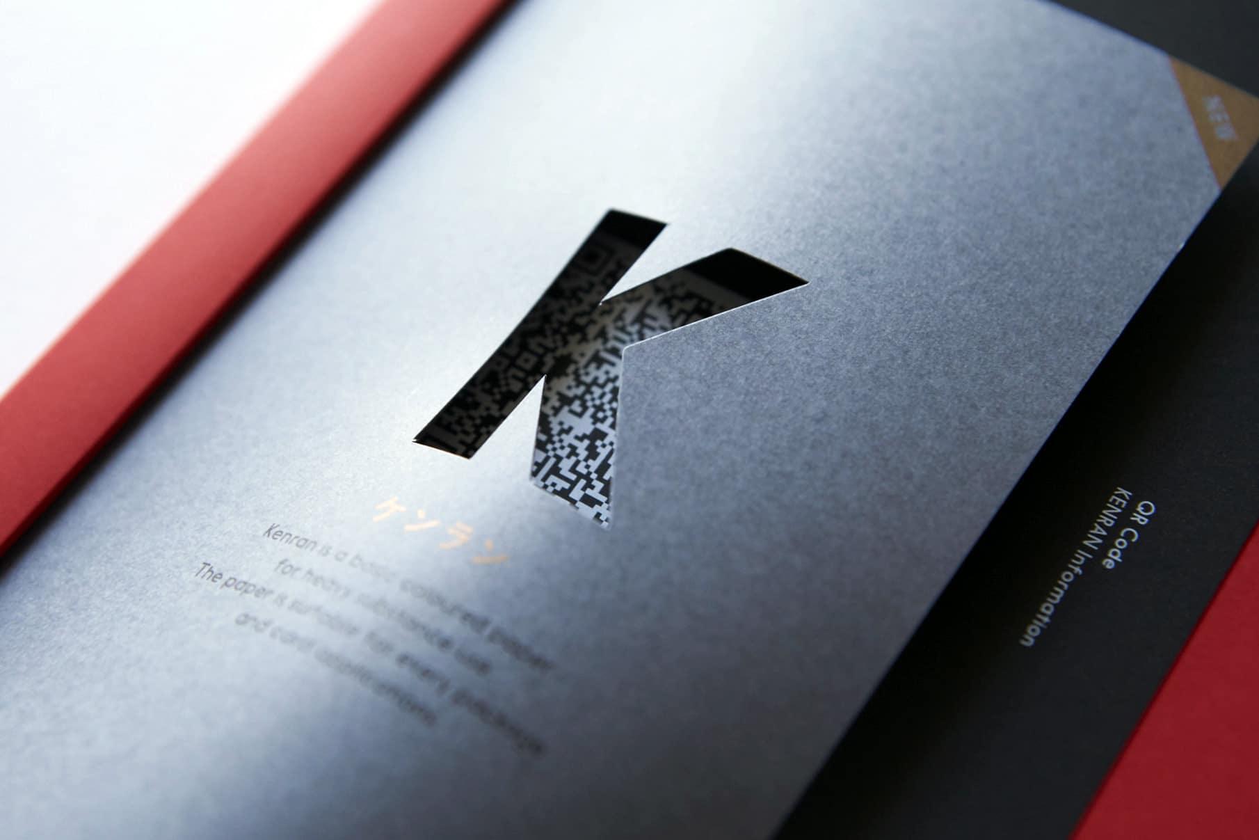 KENRAN - Promotion Book 6