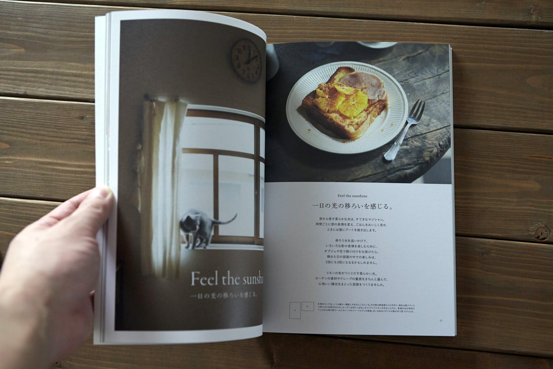 DEN PLUS EGG BOOK - Concept Book 4