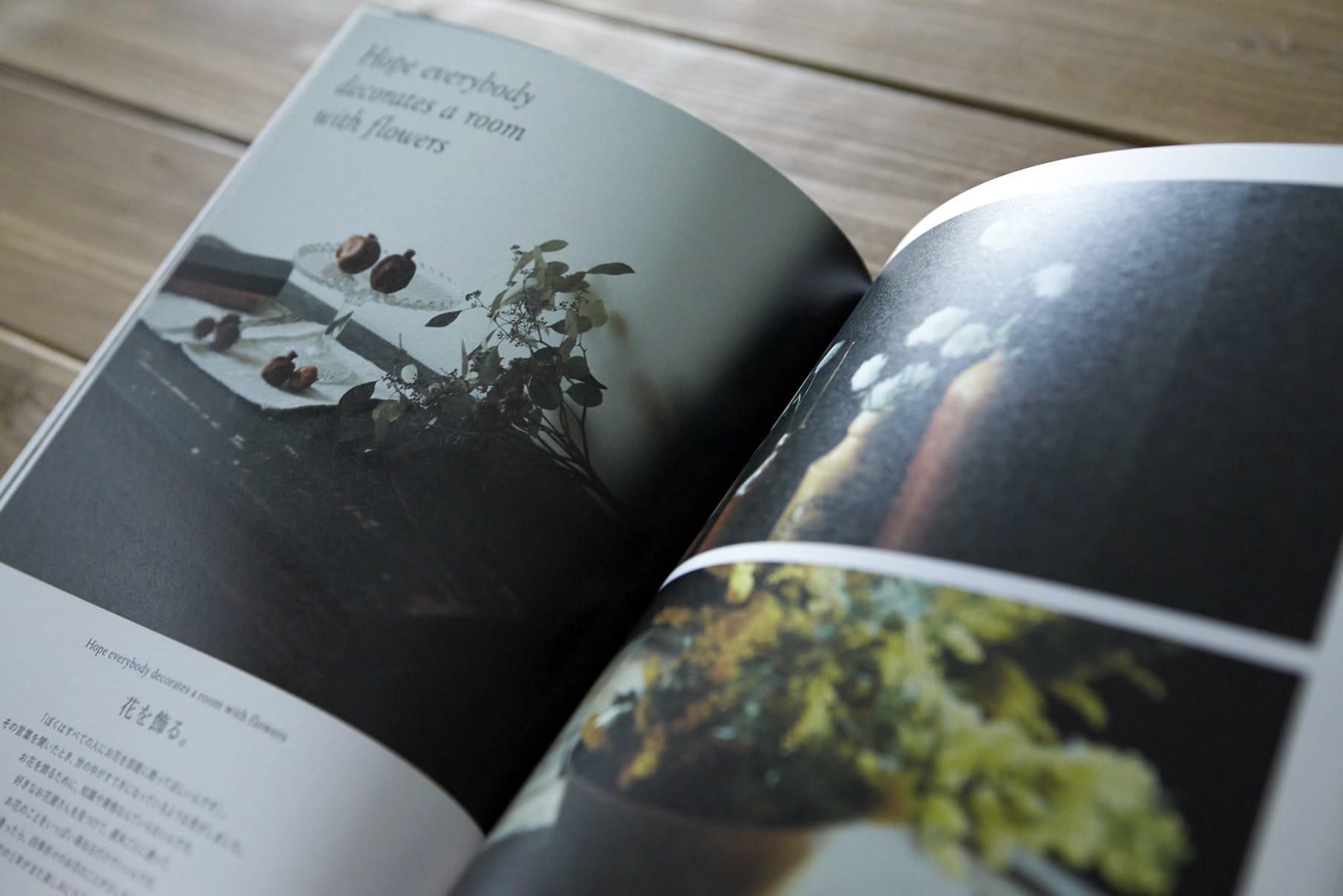 DEN PLUS EGG BOOK - Concept Book 5