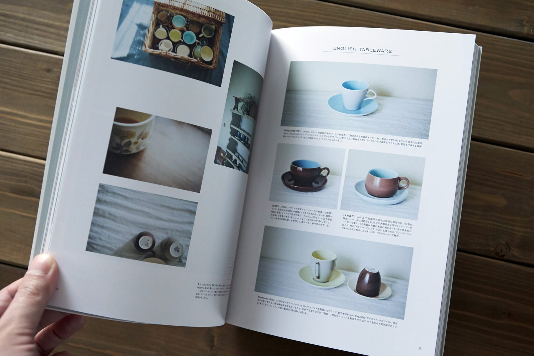 DEN PLUS EGG BOOK - Concept Book 7