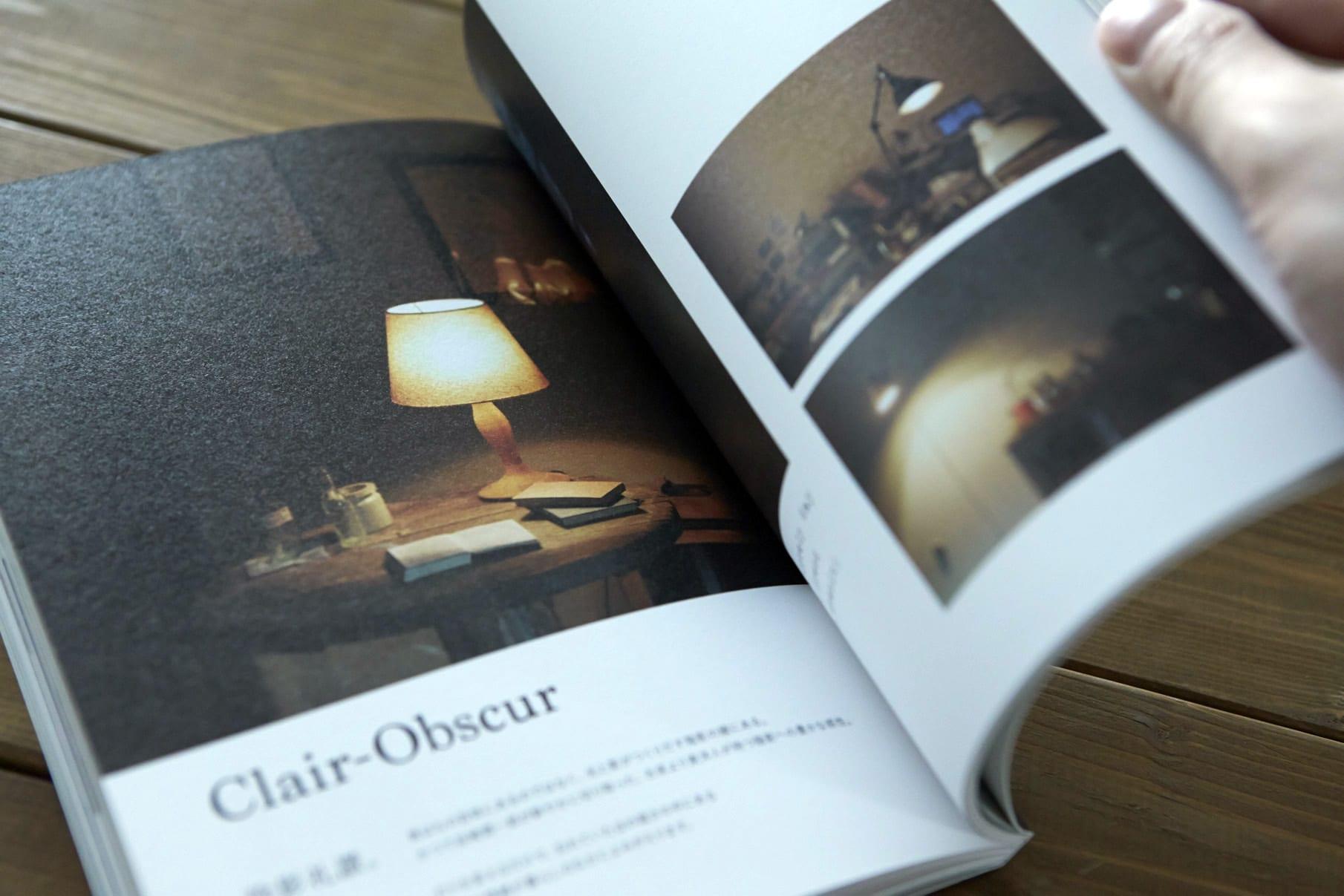 DEN PLUS EGG BOOK - Concept Book 8