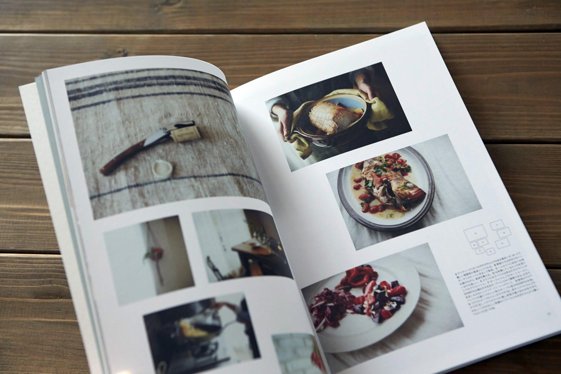 DEN PLUS EGG BOOK - Concept Book 9