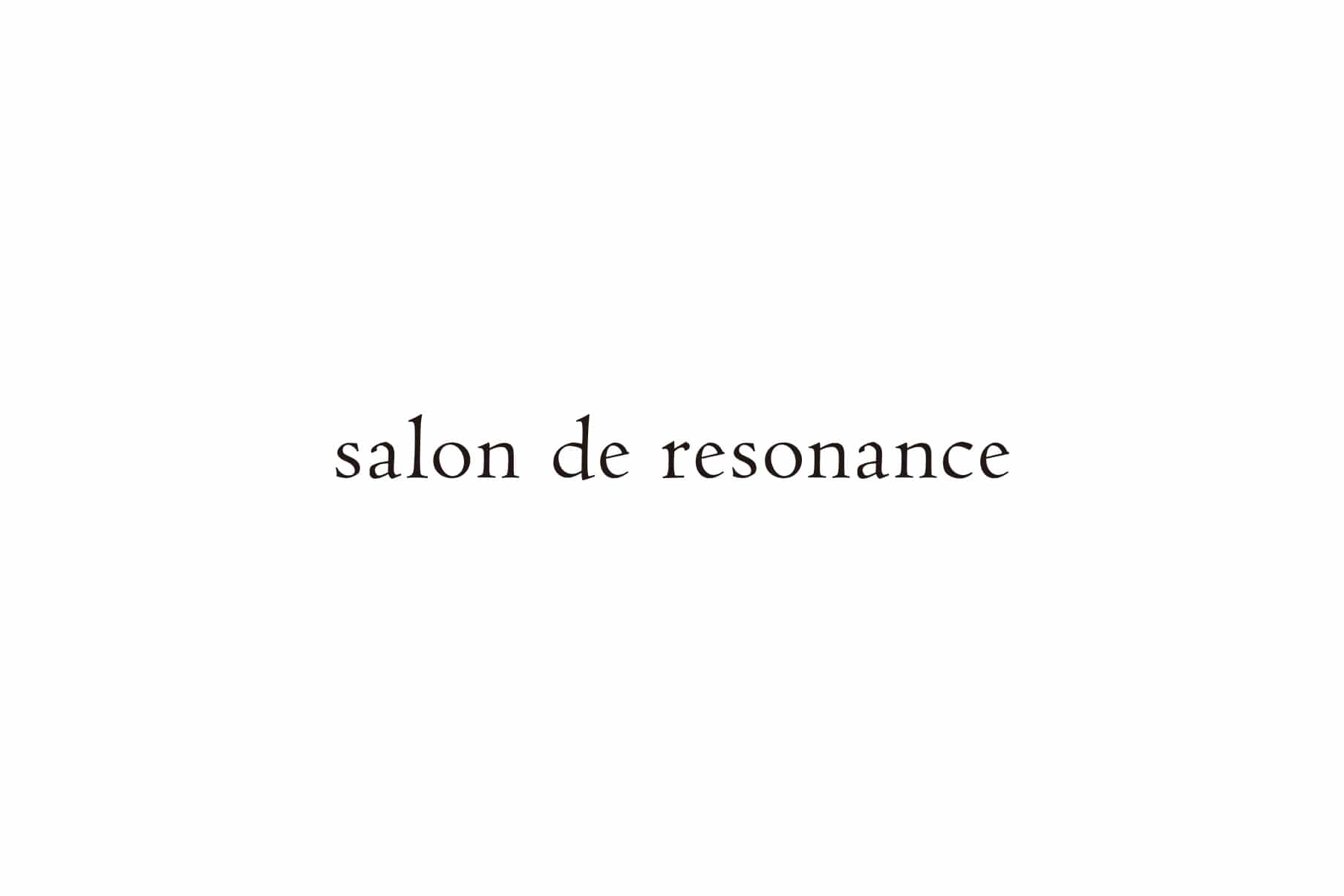 salon de resonance - Website 2