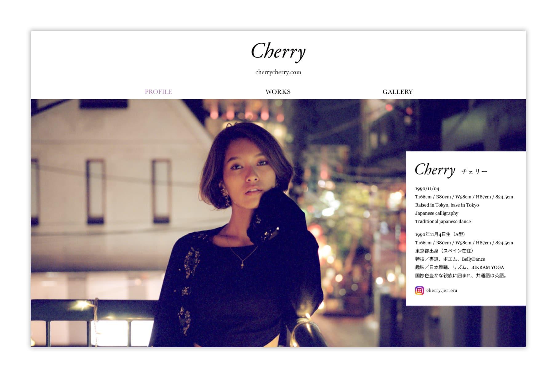 Cherry - Website 2