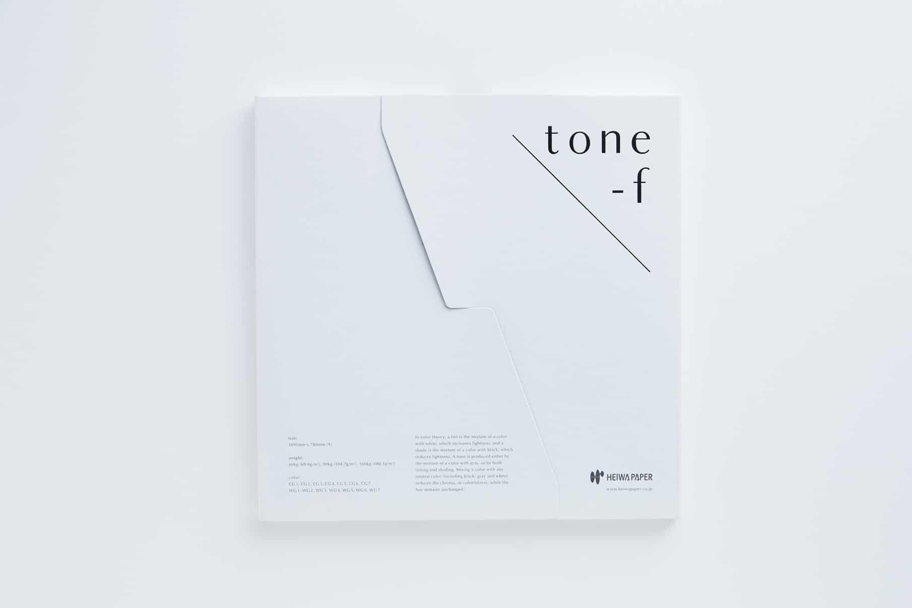 tone-f - Promotion Box 3