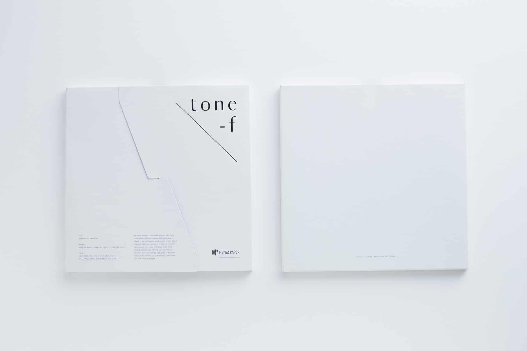 tone-f - Promotion Box 4