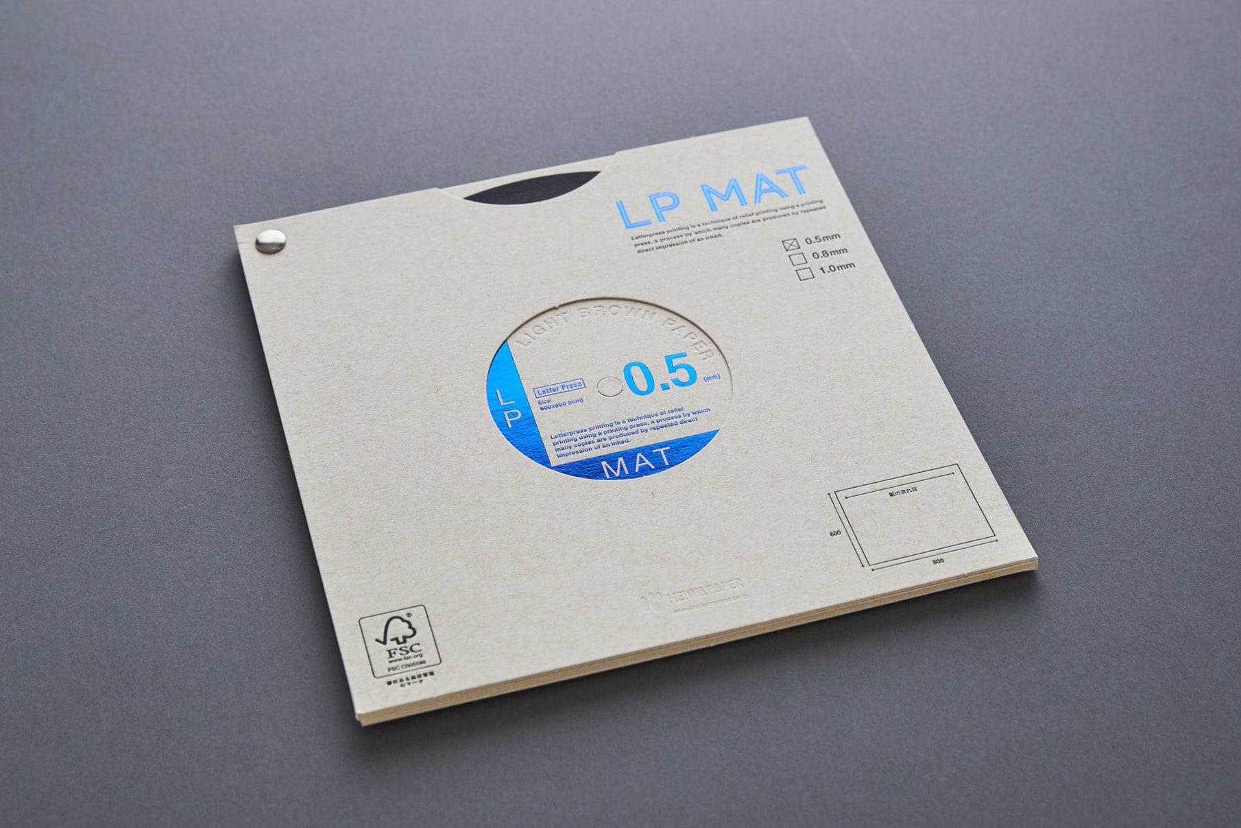 LP-MAT - Promotion Book 1