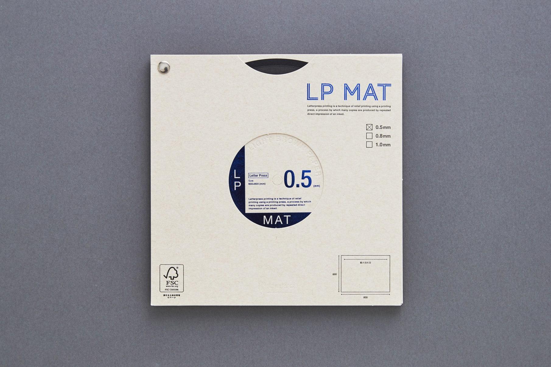 LP-MAT - Promotion Book 2
