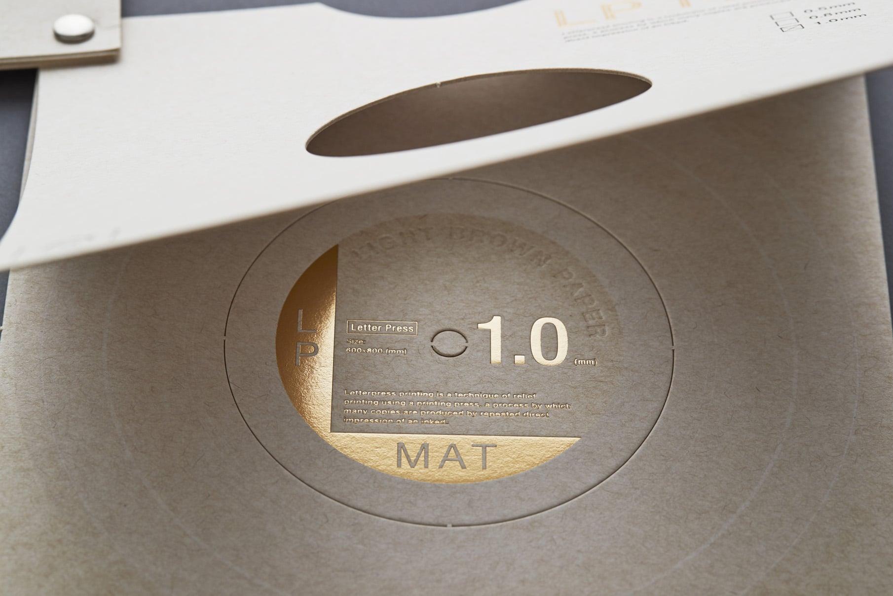 LP-MAT - Promotion Book 10