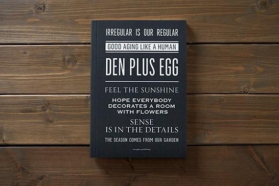 コンセプトブック「DEN PLUS EGG BOOK」