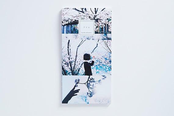 ハルカ・ナカムラ「アイル」CD